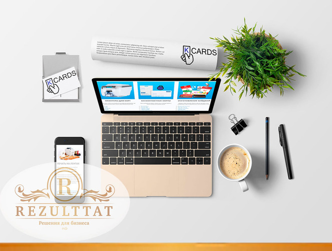 Что важно знать, перед тем как создать продающий сайт?